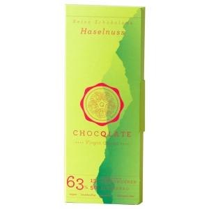 Virgin Cacao Schokolade – Haselnuss Chocqlate