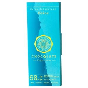 Virgin Cacao Schokolade – Kokos Chocqlate